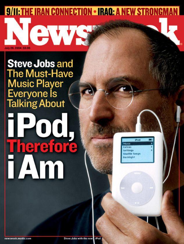 Рассказывают, лет пять назад, свежеиспечённый CEO Nike шутки ради обратился к Джобсу за советом. И получил в ответ совершенно серьёзное: избавьтесь от дерьма на полках, сконцентрируйтесь на хороших моделях. В некотором смысле оригинальный iPod сегодня тоже стал таким, никому не нужным хламом. Самое время вспомнить собственный рецепт.