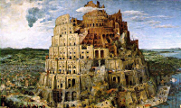 «Машинный переводчик» Microsoft и наследие Вавилонской башни