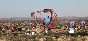 В Южной Африке начал работу самый большой в мире гамма-телескоп