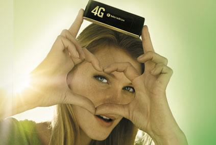 «Мегафон» сделал собственный смартфон на Intel и Android