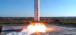 SpaceX показала испытания прототипа ракеты многоразового использования