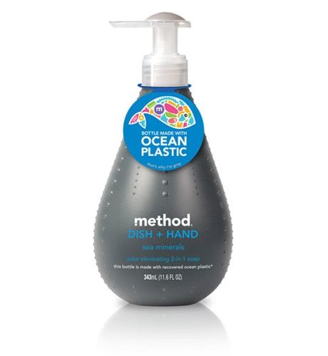 Таким красивым может быть продукт из переработанного пластикового мусора (фото: Method).