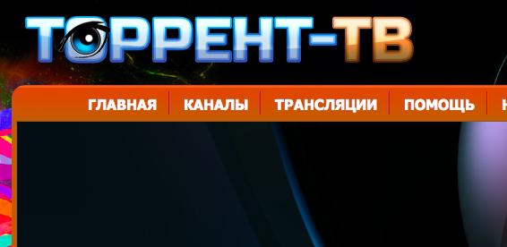 Ooo.3Dn.Ru Торрент Телевидение