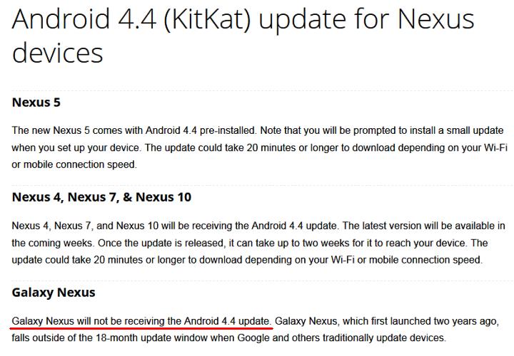 Galaxy Nexus не получит последнее обновление по чисто формальной причине (скриншот сайта support.google.com)