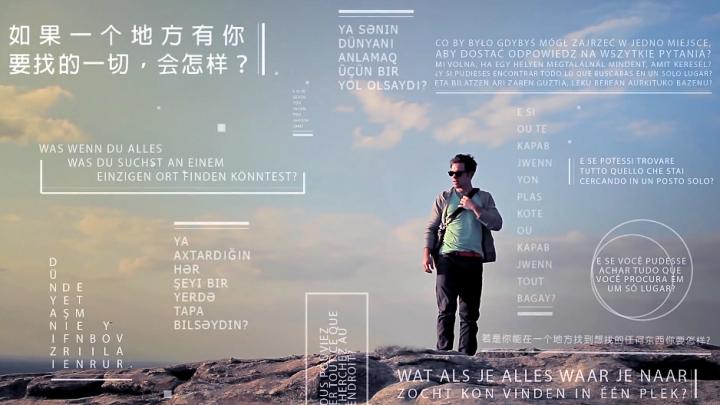 Babel Street найдёт данные в любом источнике и на любом языке