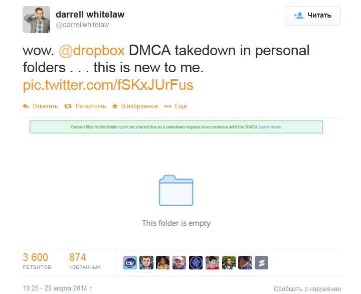 Скриншот сообщения Уайтло в Twiiter