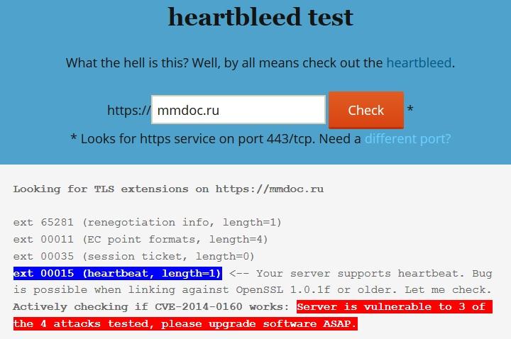 Игровой сайт mmdoc.ru остаётся уязвимым спустя четыре дня после выхода патча (скриншот сайта possible.lv).