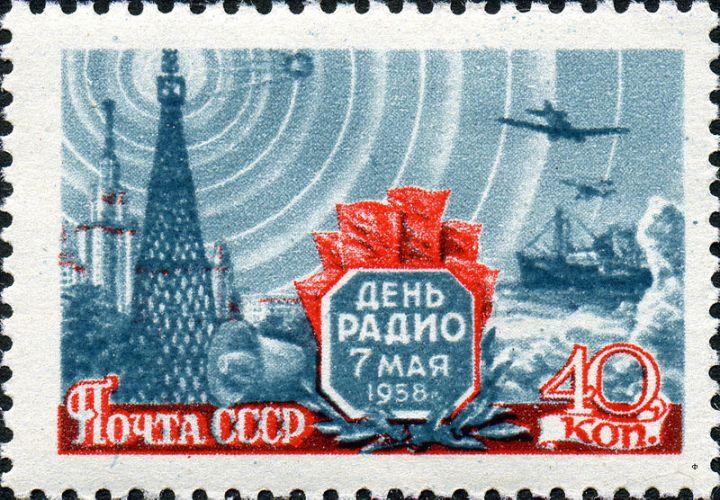 На марке изобретение Александра Степановича Попова увековечили уже в стране, избавленной от технологической зависимости…