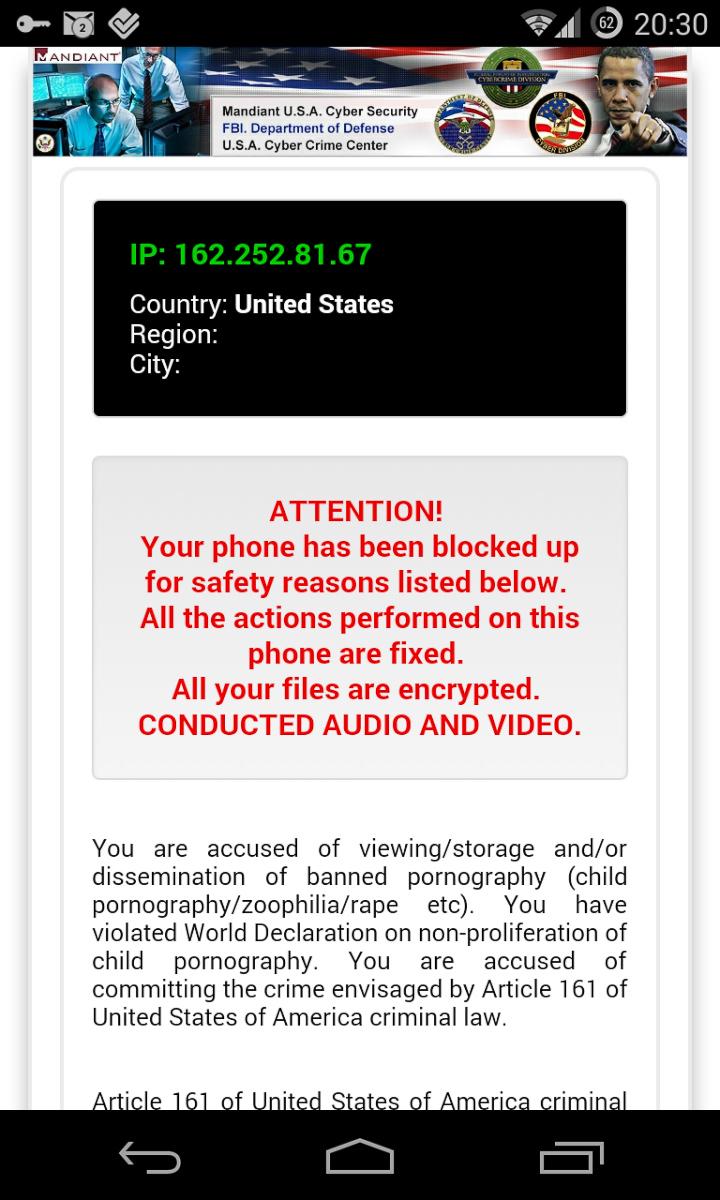 Блокировать просмотр порнографических сайтов 5 фотография