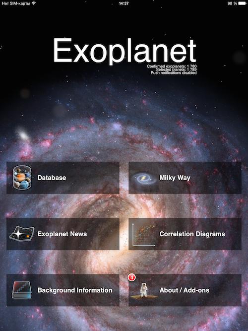 mobile-astronomy-05