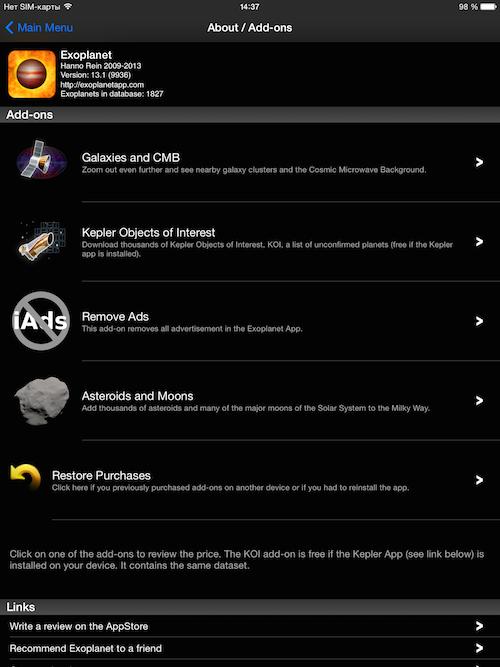 mobile-astronomy-06