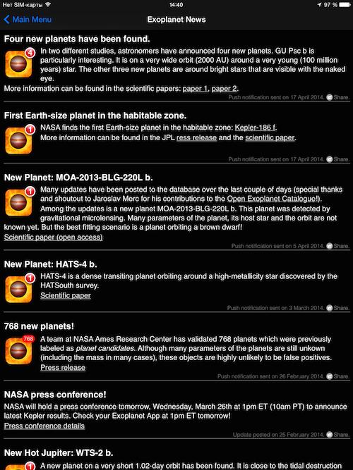 mobile-astronomy-12