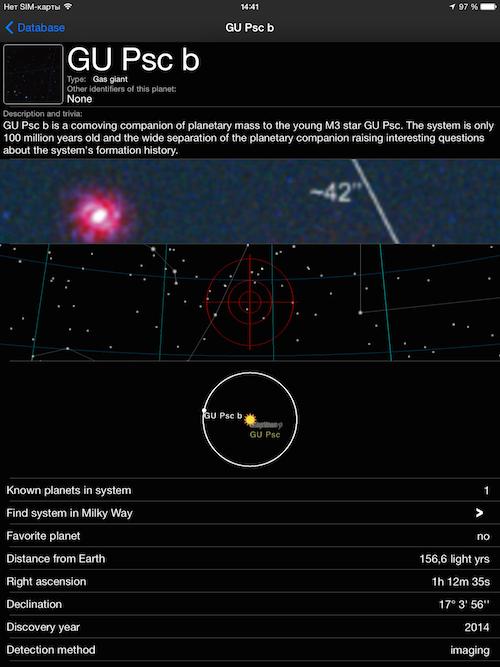 mobile-astronomy-13