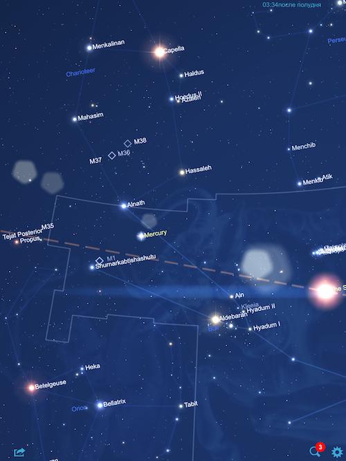 астрономические программы для андроид
