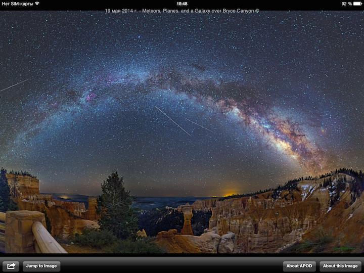 mobile-astronomy-24