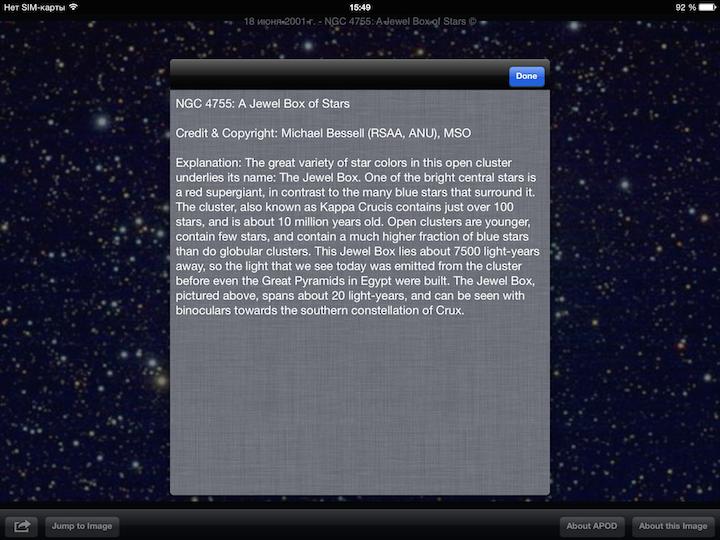 mobile-astronomy-26