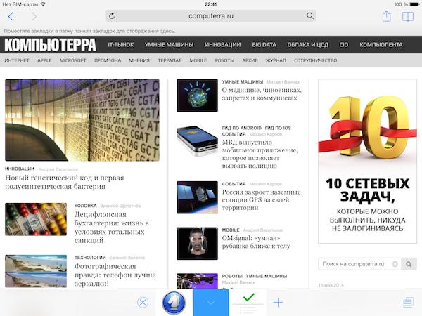 seven-alt-browsers-14