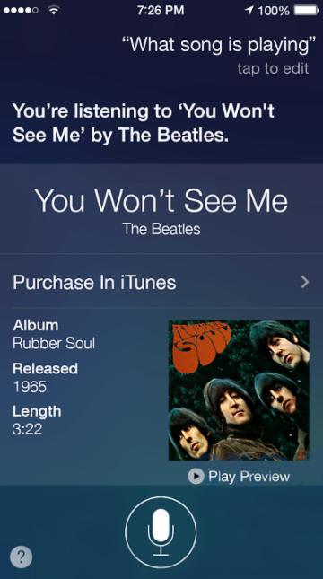 Распознавание музыки (изображение: 9to5mac.com).