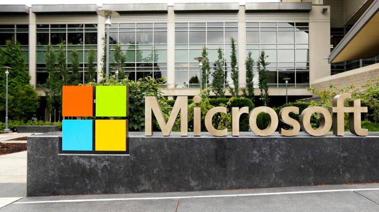 Microsoft - здание Центра посетителей в Редмонде (фото: Ted S. Warren).