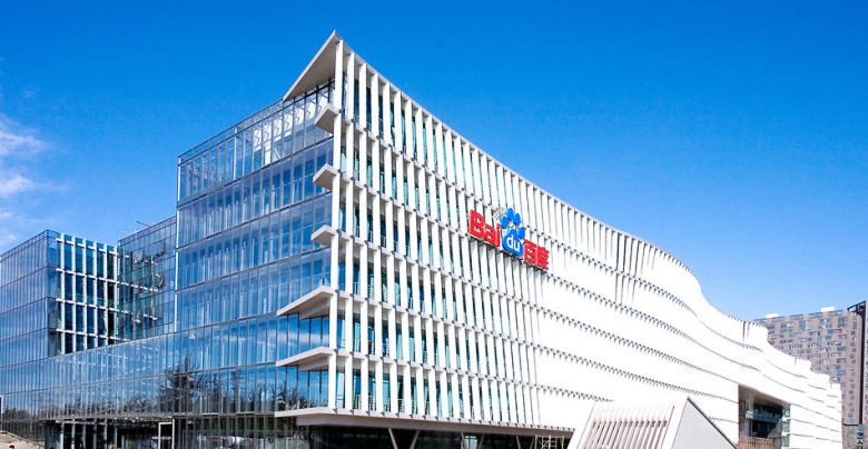 Штаб квартира Baidu в Пекине (фото: Baidu).