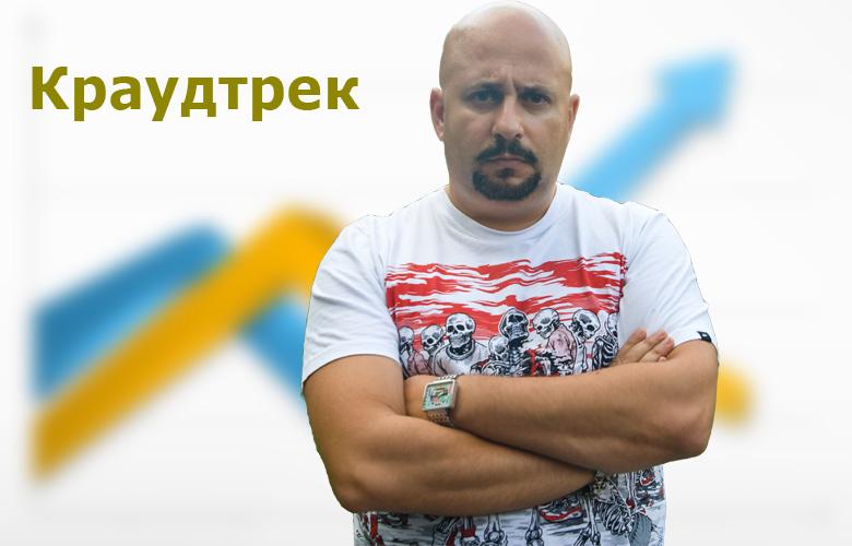 Руководитель проекта  Алексей Дубровский (фото: Crowdsourcing.ru).