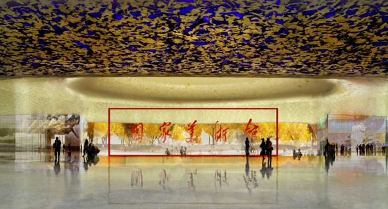 Национальный художественный музей Китая станет крупнейшим на Востоке
