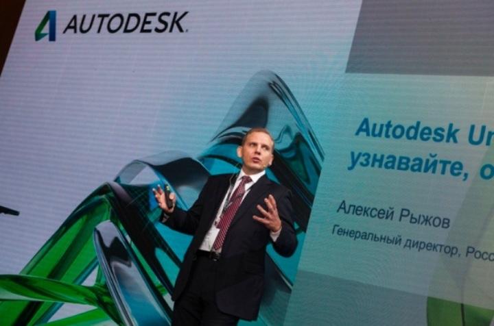 Фотографии Перикла, проводящего через народное собрание Мегарскую псефизму не нашлось. Это Алексей Рыжов из Autodesk, вынужденный следовать американским санкциям.