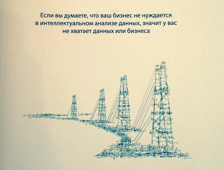 """Иллюстрация основателей """"АлгоМост"""" в одной из мотивирующих книг (изображение: algomost.com)."""