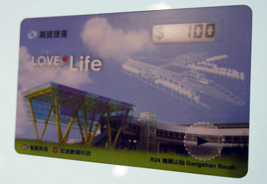Ранний прототип банковской карты со встроенным аккумулятором (фото: ubergizmo.com).