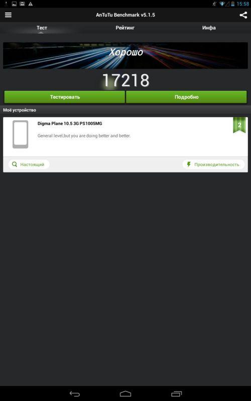 Screenshot_2014-10-22-15-58-12