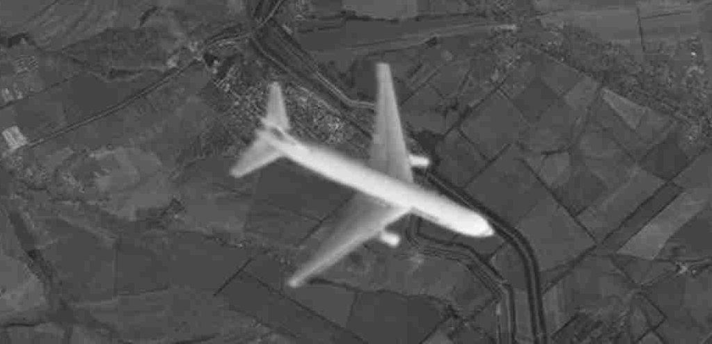 Авиалайнер из шпионского снимка. Обратите внимание, где начинается логотип.