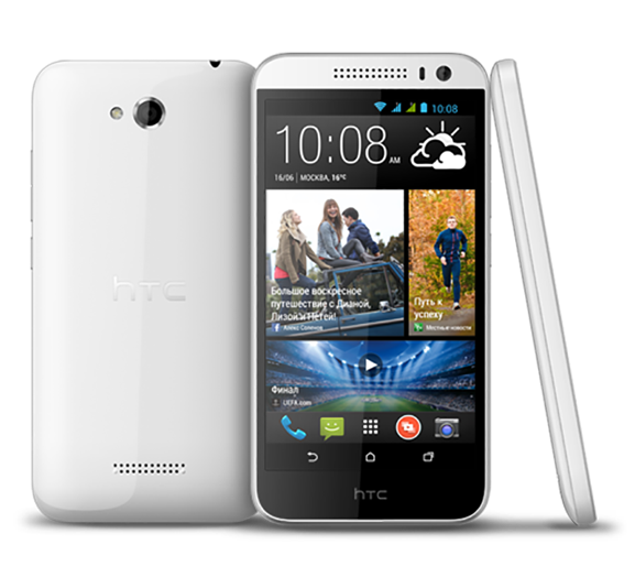 Смартфон HTC Desire 616 Dual на «первом настоящем восьмиядерном» MediaTek MT6592