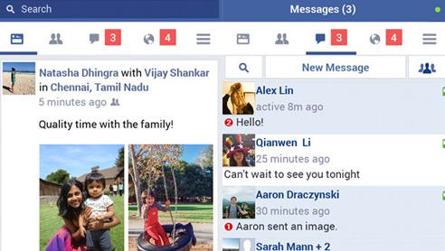 Facebook выпустил lite-приложение для пользователей android на развивающихся рынках.