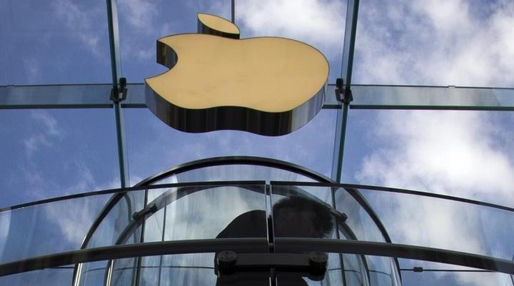 720-apple-app-developers-crimea