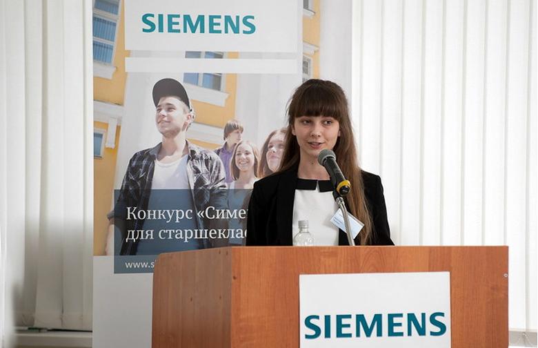 Участница конкурса научно-инновационных проектов «Сименс» для старшеклассников (фото: siemens.ru).