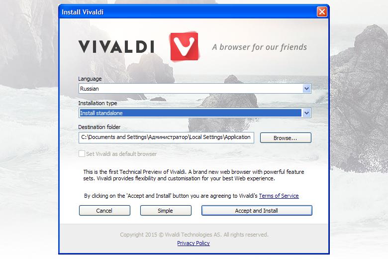Установка Vivaldi в режиме standalone и выбор русского языка интерфейса.