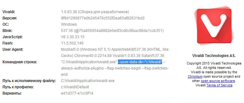 Как и другие браузеры на основе Chrome, Vivaldi поддерживает работу с несколькими пользовательскими профилями.