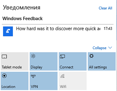W10_Notifications
