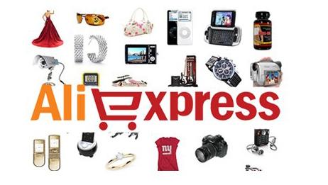 Китайский интернет-ретейлер AliExpress открыл в Москве первый центр выдачи заказов.