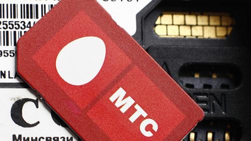МТС отмечает рост популярности интернет-сервисов среди корпоративных абонентов в регионах юга России.
