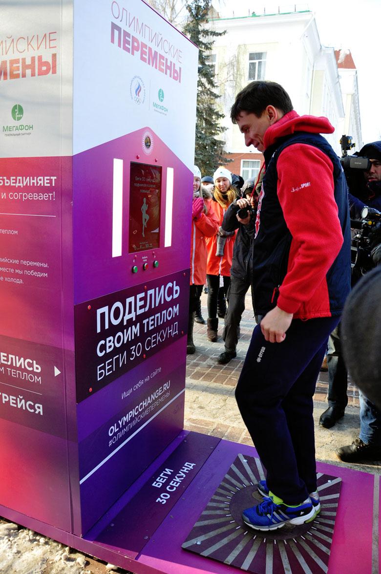 Мегафон и Олимпийский комитет передают тепло на расстоянии