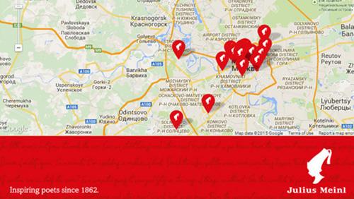 Facebook и Twitter поддержали акцию сети венских кофеен Julius Meinl во Всемирный день поэзии.