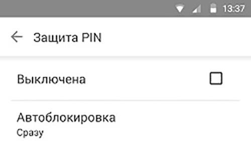 В новой версии ICQ появились расширенные настройки приватности и поддержка Android L.
