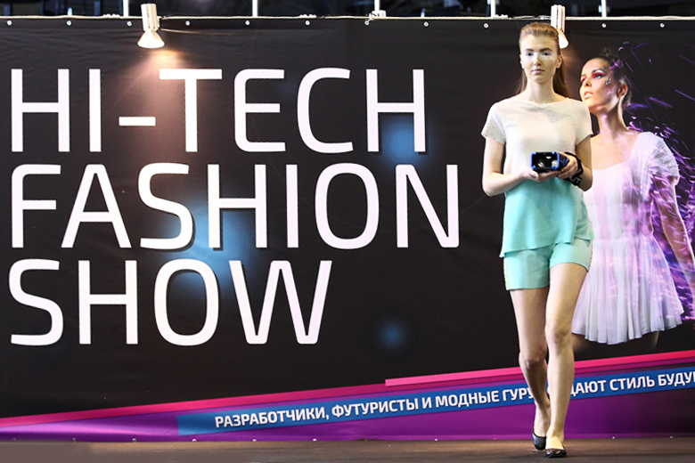 MATE 2015 - Hi-Tech Fashion Show (фото: Кирилл Зыков).