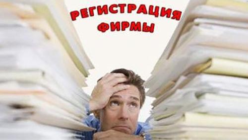 Зарегистрировать бизнес в Москве теперь можно в электронном виде.