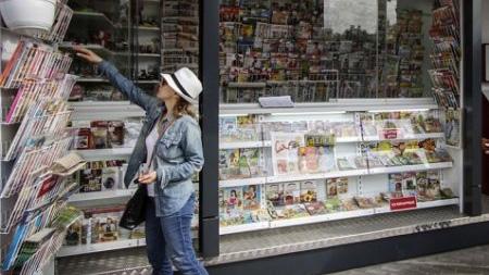 В киосках печати Москвы можно будет распечатывать информацию по выбору.