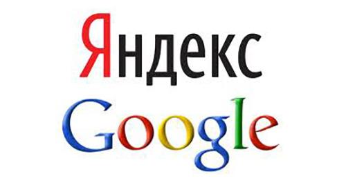 Google и «Яндекс» подписали соглашение о взаимодействии в области рекламы.