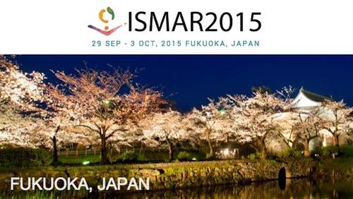 Симпозиум ISMAR объявил конкурс среди разработчиков алгоритмов AR-трекинга.