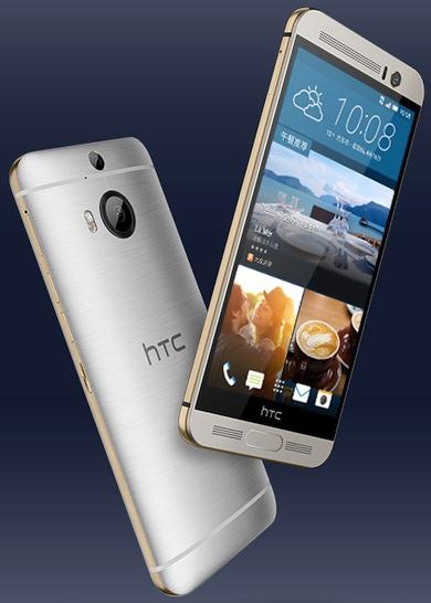 Смартфон HTC One M9 Plus (изображение: androidcentral.com).