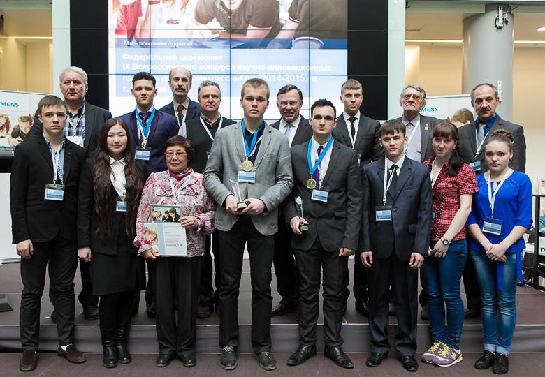 Финалисты IX Всероссийского конкурса Siemens.